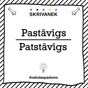 """Skrivanek Baltic valodas padoms """"Pastāvīgs"""" pret """"Patstāvīgs"""""""
