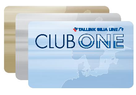 Īpašais piedāvājums Club One kartes īpašniekiem, Skrivanek Baltic