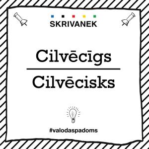 """Skrivanek Baltic valodas padoms """"Cilvēcīgs"""" pret """"Cilvēcisks"""