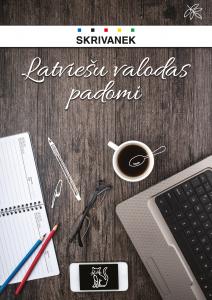 Skrivanek Latviešu valodas padomu grāmata