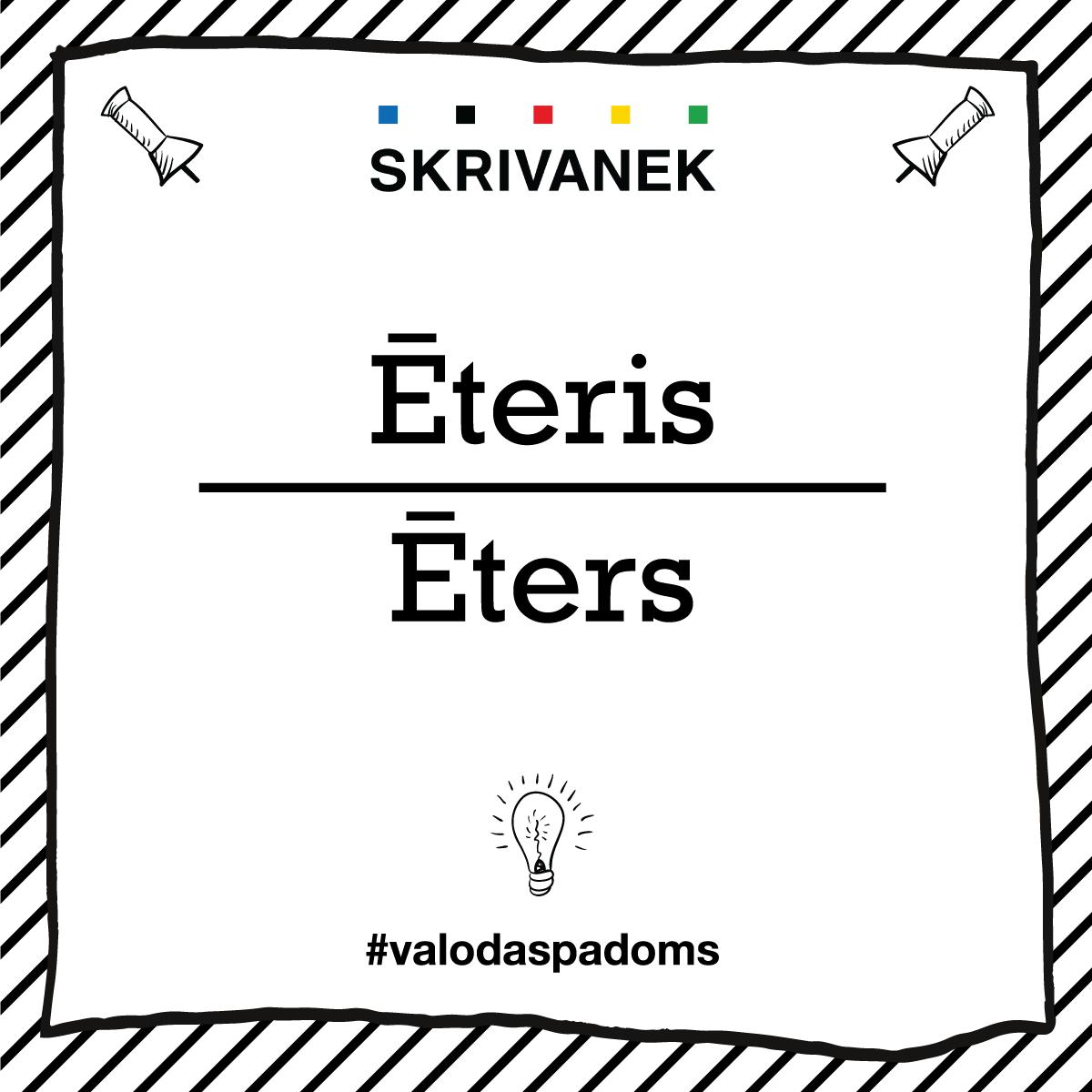 """Skrivanek Baltic valodas padoms """"Ēteris"""" pret """"Ēters"""""""