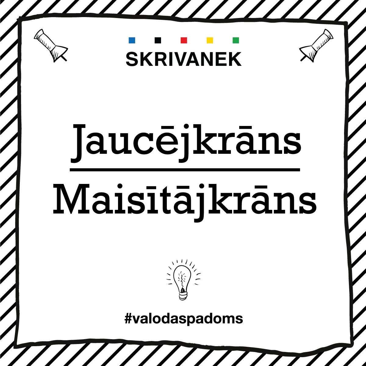 """Skrivanek Baltic valodas padoms """"Jaucējkrāns"""" pret """"Maisītājkrāns"""