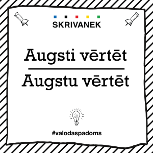 """Skrivanek Baltic valodas padoms """"Augsti vērtēt"""" pret """"Augstu vērtēt"""""""