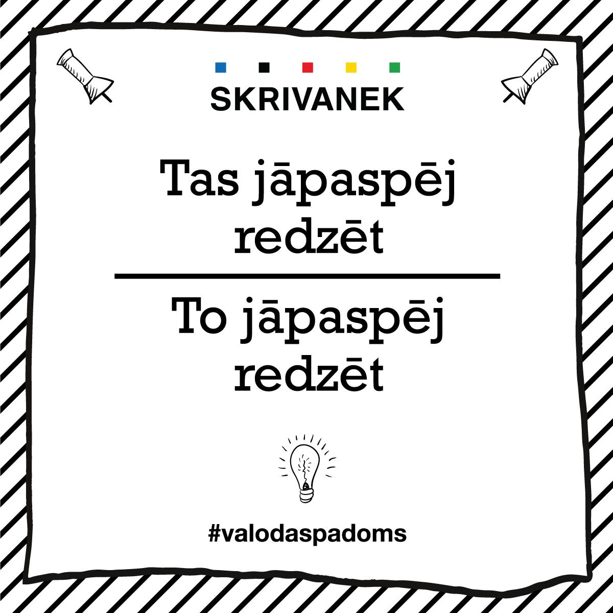 """Skrivanek Baltic valodas padoms """"Tas jāpaspēj redzēt"""" pret """"To jāpaspēj redzēt"""""""
