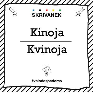 """Skrivanek Baltic valodas padoms """"Kinoja"""" pret """"Kvinoja"""""""