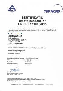 EN 17100:2015 – tulkošanas procesu vadības sistēmas sertifikāts