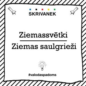 """Skrivanek Baltic valodas padoms """"Ziemassvētki"""" pret """"ziemas saulgrieži"""""""