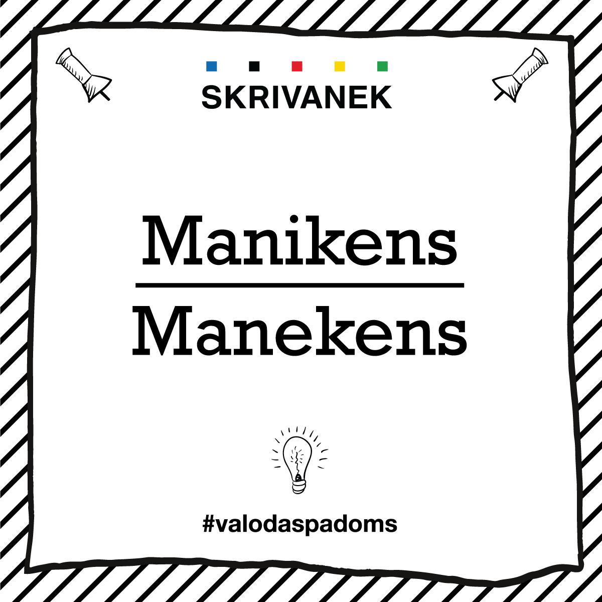 "Skrivanek Baltic valodas padoms ""manikens"" pret ""manekens"""