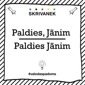 """Skrivanek Baltic valodas padoms """"paldies, Jānim"""" pret """"paldies Jānim"""""""