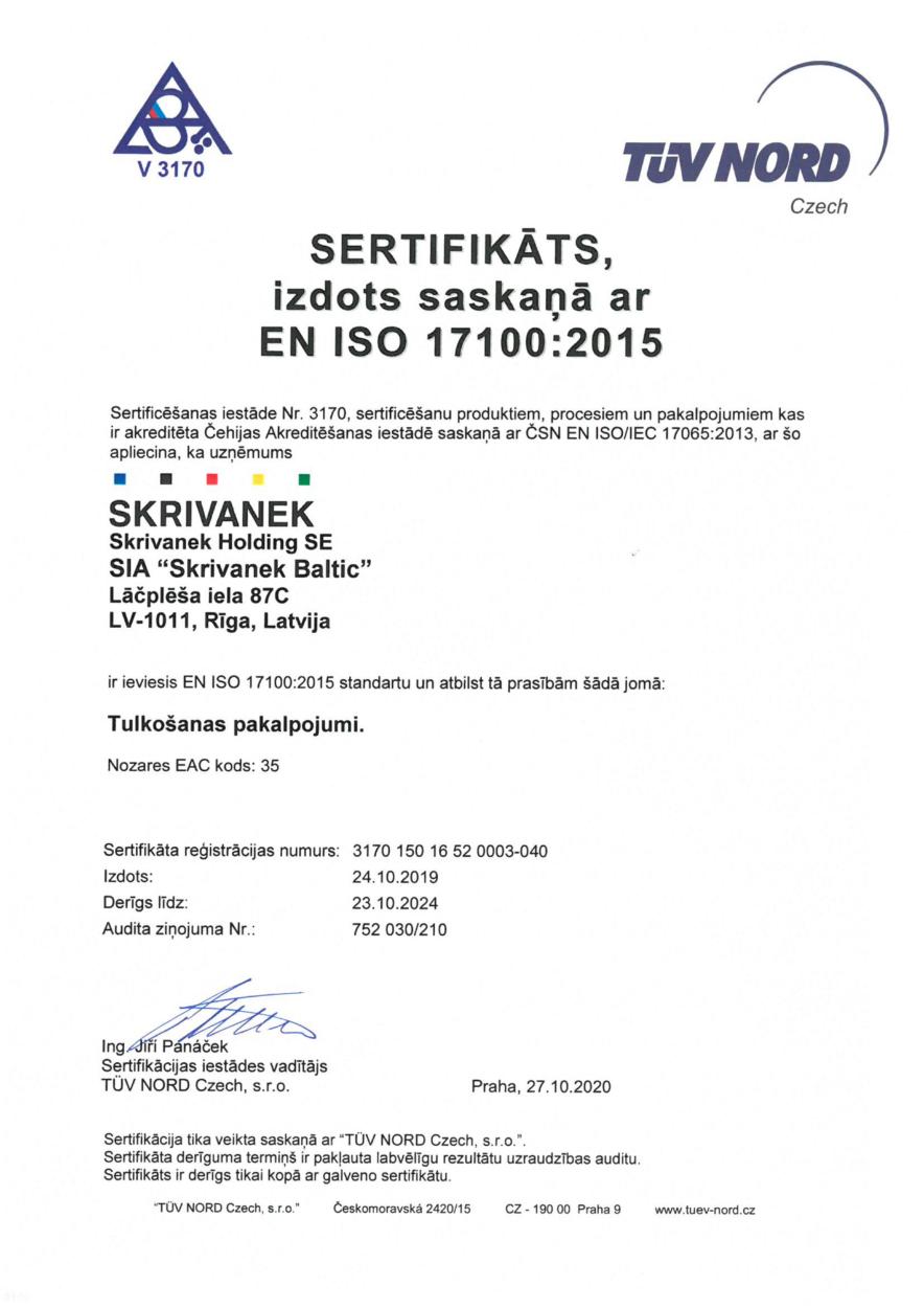 Tulkošanas procesu vadības sertifikāts