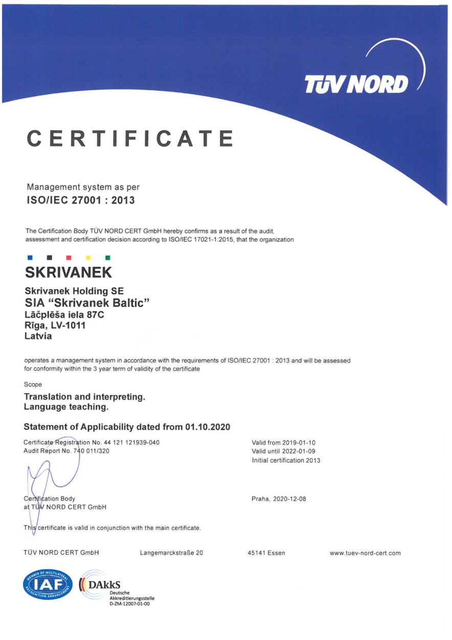 information security management certificate